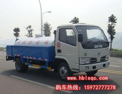 CSC5060GQX3型清洗车
