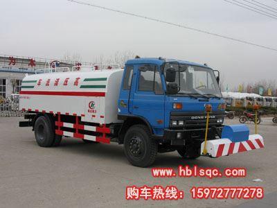 CLW5150GQX3型龙8国际娱乐电脑版_龙8国际真人