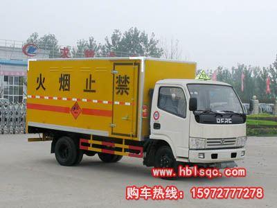 CLW5051XQY3型龙8国际娱乐电脑版_龙8国际真人