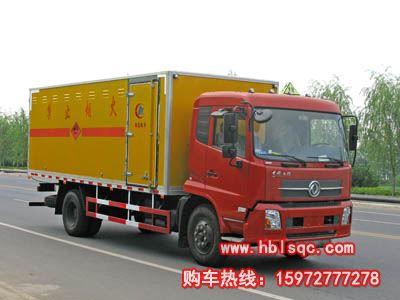 CLW5120XQY3型龙8国际娱乐电脑版_龙8国际真人