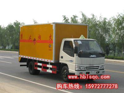 CLW5060XQY3型龙8国际娱乐电脑版_龙8国际真人
