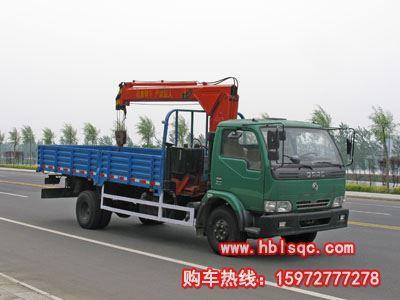 CLW5090JSQ3型龙8国际娱乐电脑版_龙8国际真人