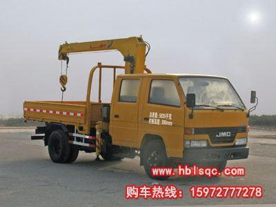 CLW5060JSQ4型龙8国际娱乐电脑版_龙8国际真人