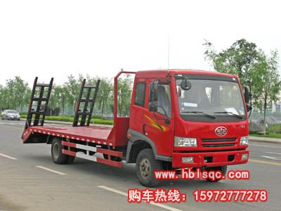 CLW5162TPBC3型平板运输车