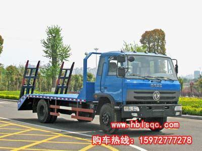 CLW5163TPB3型平板运输车