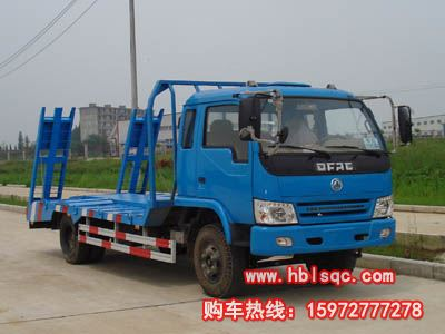 CLW5050TPB型平板运输车