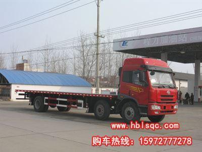 CLW5250TPBC3型平板运输车