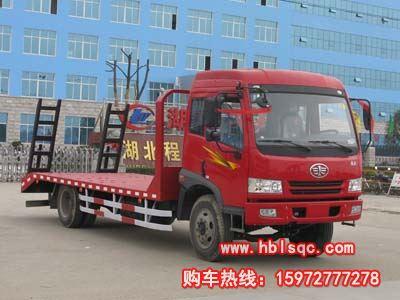 CLW5160TPBC3型平板运输车