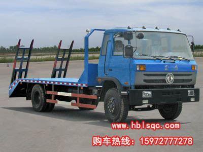 CLW5164TPBT3型平板运输车