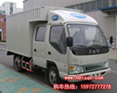 江淮牌HFC5060XXYK20RT型龙8国际娱乐电脑版_龙8国际真人