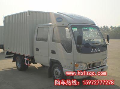 江淮牌HFC5046XXYR93K2B4型龙8国际娱乐电脑版_龙8国际真人
