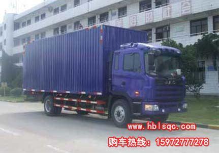 江淮牌HFC5131XXYPZ6K1E1型龙8国际娱乐电脑版_龙8国际真人