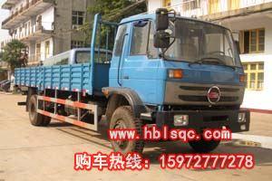 楚风牌HQG5120JLCGD3型教练车