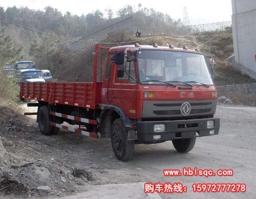 东风牌EQ5120XLHF型教练车