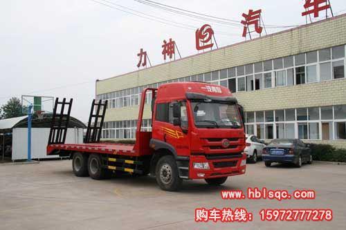 龙8国际娱乐电脑版牌SLS5200TPBC4型平板运输车
