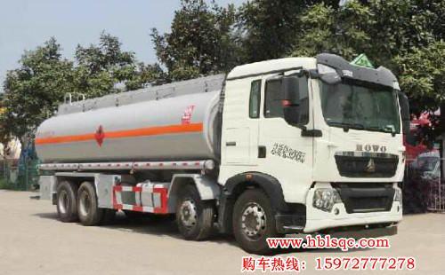 25方豪沃龙8国际娱乐电脑版牌SLS5320GRYZ5型易燃液体罐式运输车