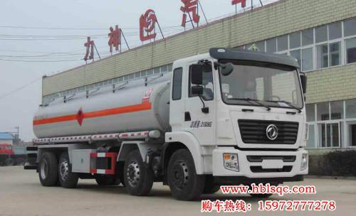 27.2方东风龙8国际娱乐电脑版牌SLS5310GRYE5S型易燃液体罐式运输车