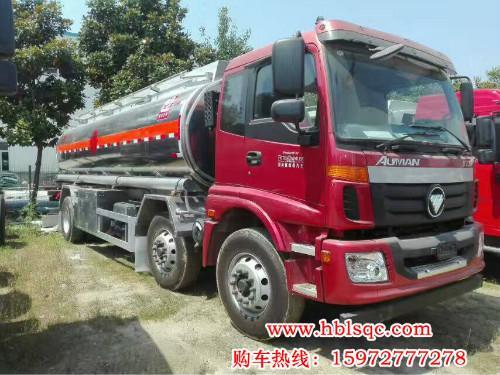 19.3方欧曼龙8国际娱乐电脑版牌SLS5253GRYB5易燃液体罐式运输车