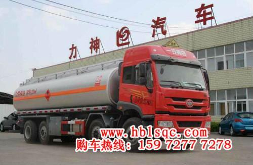 23.1立方解放龙8国际娱乐电脑版牌SLS5310GJYC5QA型加油车