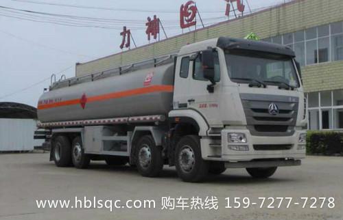25.3立方豪瀚龙8国际娱乐电脑版牌SLS5315GYYZ5A型运油车
