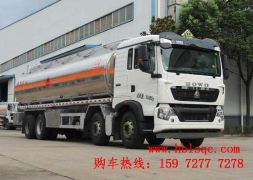 重汽豪沃容积24.4立方龙8国际娱乐电脑版牌SLS5312GYYZ5型运油车
