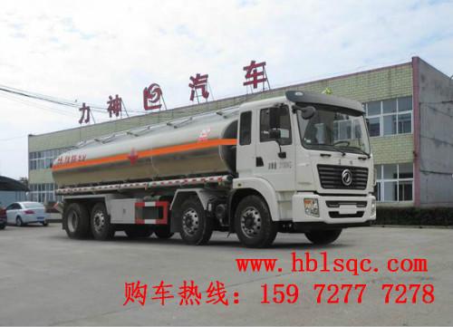 东风容积30.2立方龙8国际娱乐电脑版牌SLS5312GYYE5S型铝合金运油车