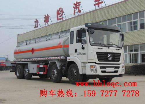 东风27.2立方龙8国际娱乐电脑版牌SLS5310GRYE5S型易燃液体罐式运输车