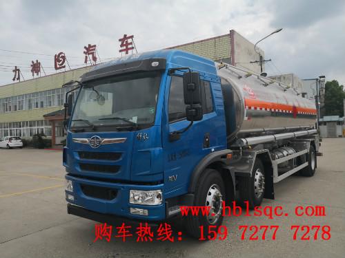 随州龙8国际真人青岛解放龙V16吨小三轴易燃液体罐式运输车