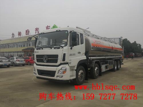 东风天龙容积31方SLS5320GYYD5型铝合金运油车